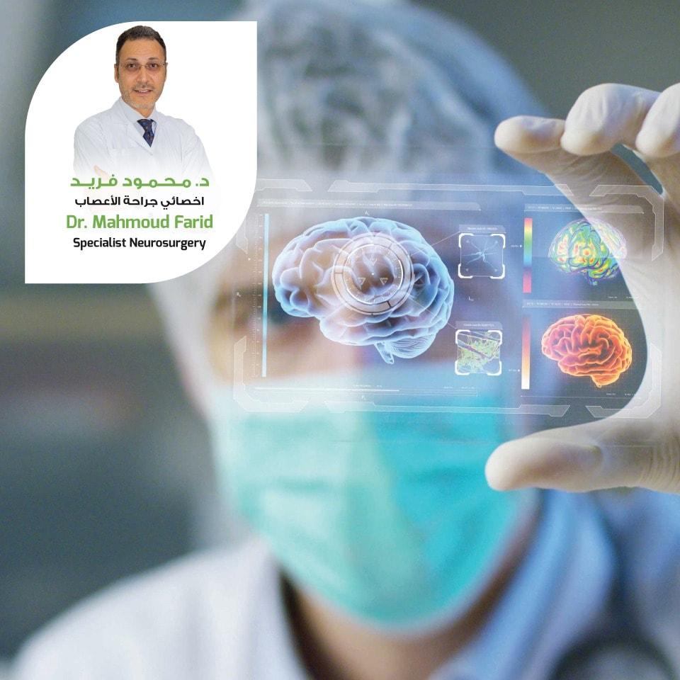 Joining of Neurosurgeon