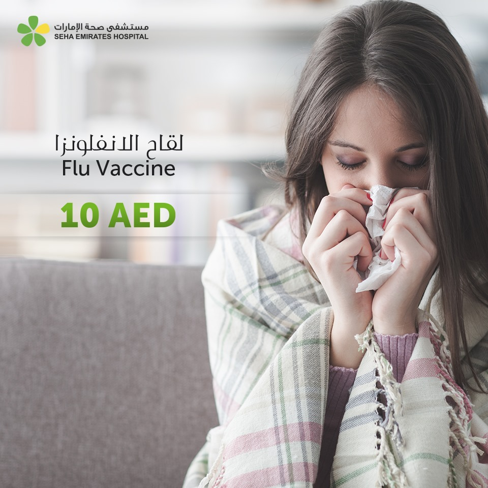 Flu Vaccine is available!